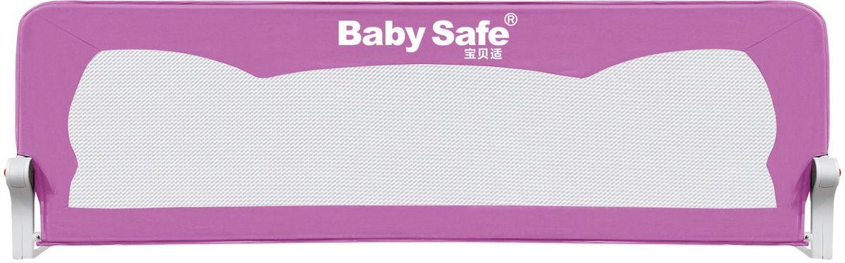 Baby Safe Барьер защитный для кроватки Ушки цвет сиреневый 150 х 42 см барьер для кровати baby safe 180 см
