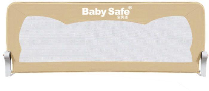 Baby Safe Барьер защитный для кроватки Ушки цвет бежевый 150 х 42 см baby safe барьер защитный для кроватки цвет бежевый 150 х 42 см