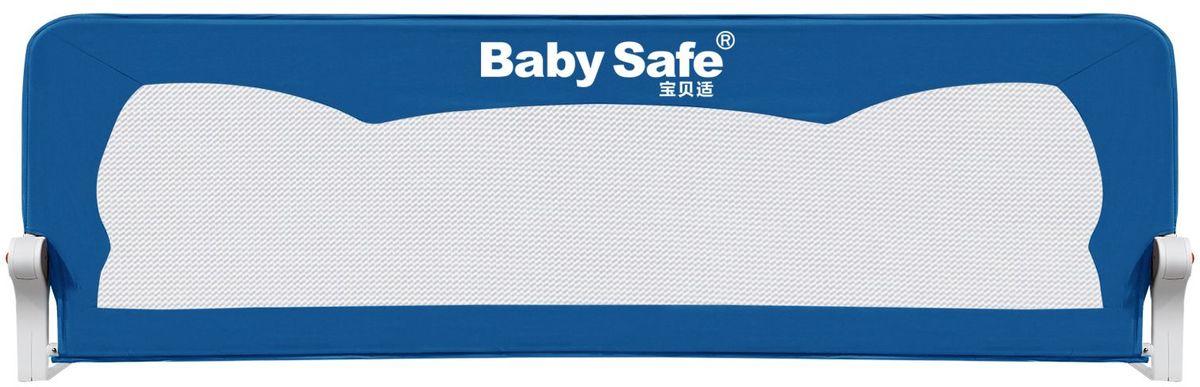 Baby Safe Барьер защитный для кроватки Ушки цвет синий 150 х 42 см