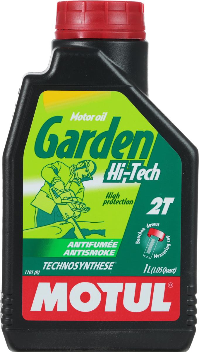 """Масло моторное Motul """"Garden 2T Hi-Tech"""", 1 л"""