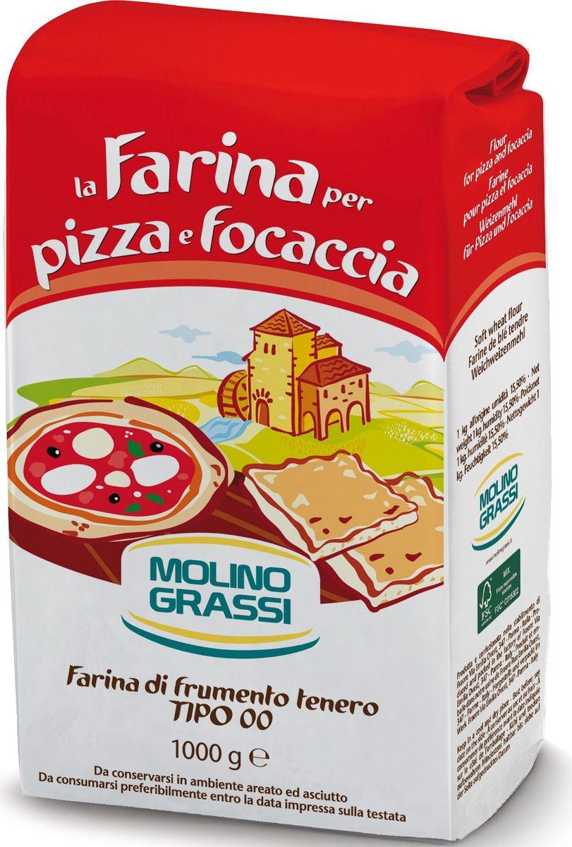 Molino Grassi мука пшеничная из мягких сортов пшеницы 00 для пиццы, 1 кг бордюр el molino mold yute plata perla 3 5х25
