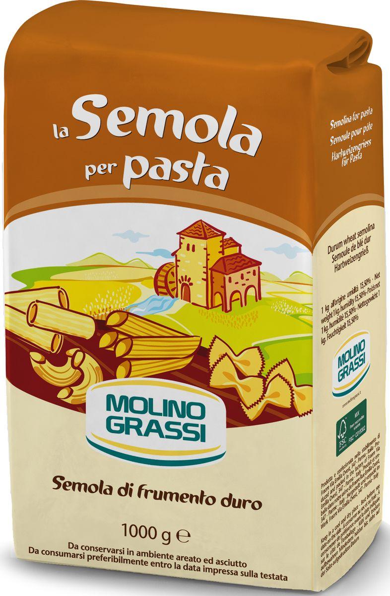 Molino Grassi мука пшеничная из твердых сортов пшеницы, 1 кг бордюр el molino mold yute plata perla 3 5х25