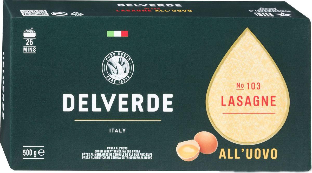 Delverde № 103 паста Лазанья яичная, 500 г