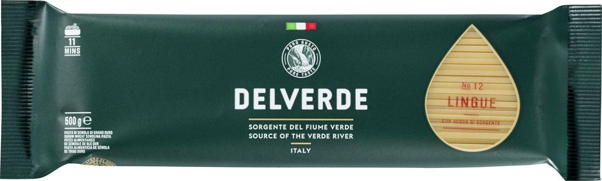 Delverde № 012 паста Лингуэ, 500 г