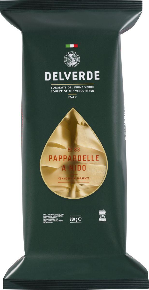Delverde № 083 паста Паппарделле, 250 г