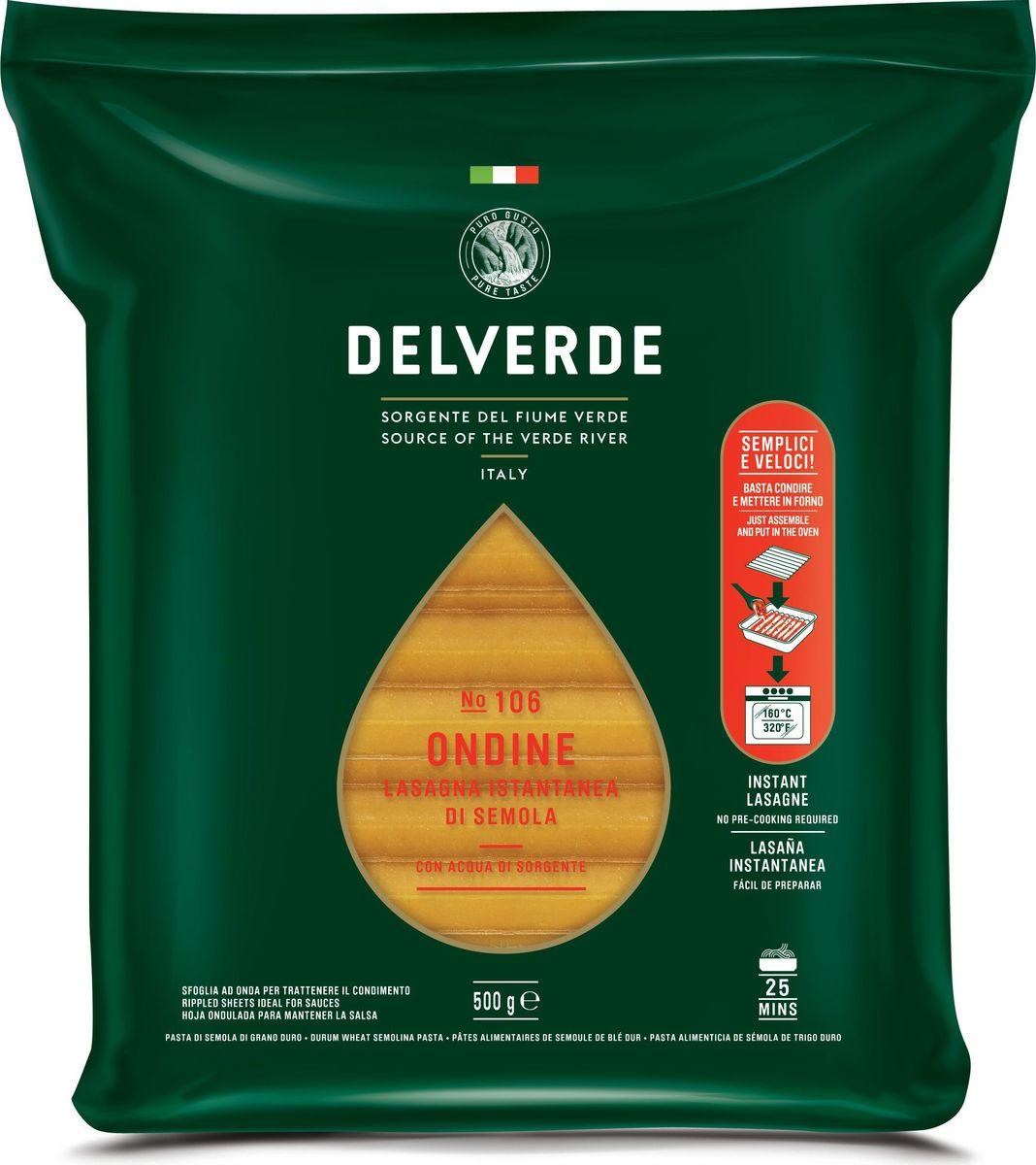 Delverde № 106 паста Ондине, 500 г