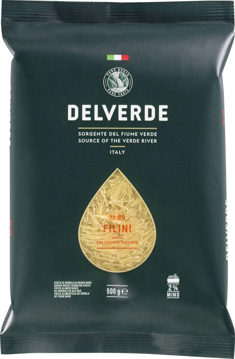 Delverde № 086 паста Филини, 500 г