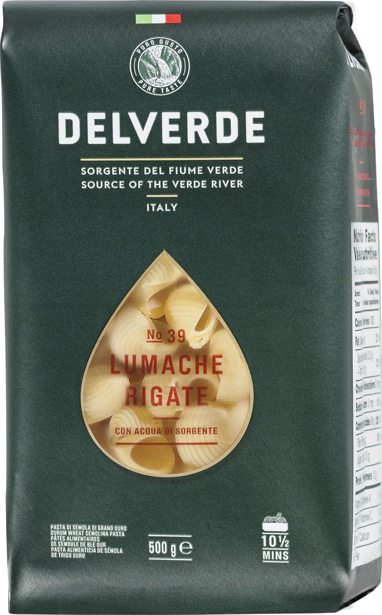 Delverde № 039 паста Лумаке Ригате, 500 г