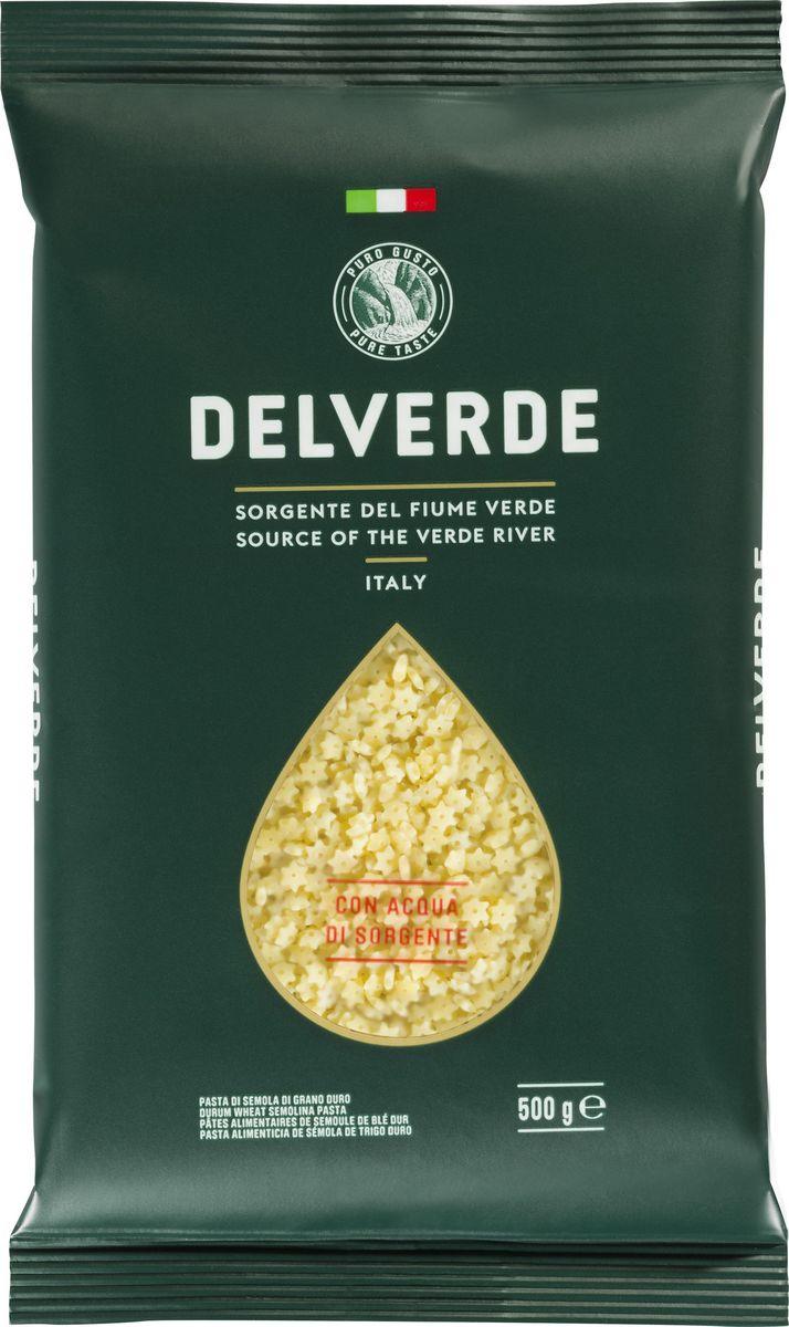 Delverde № 073 паста Стеллине, 500 г