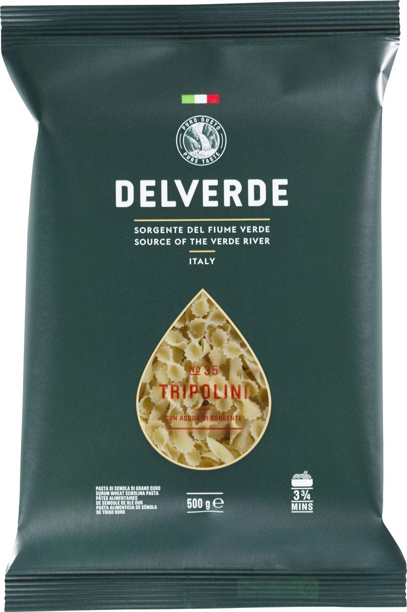 Delverde № 035 паста Триполини, 500 г