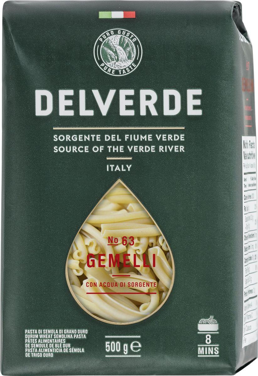 Delverde № 063 паста Джемелли, 500 г