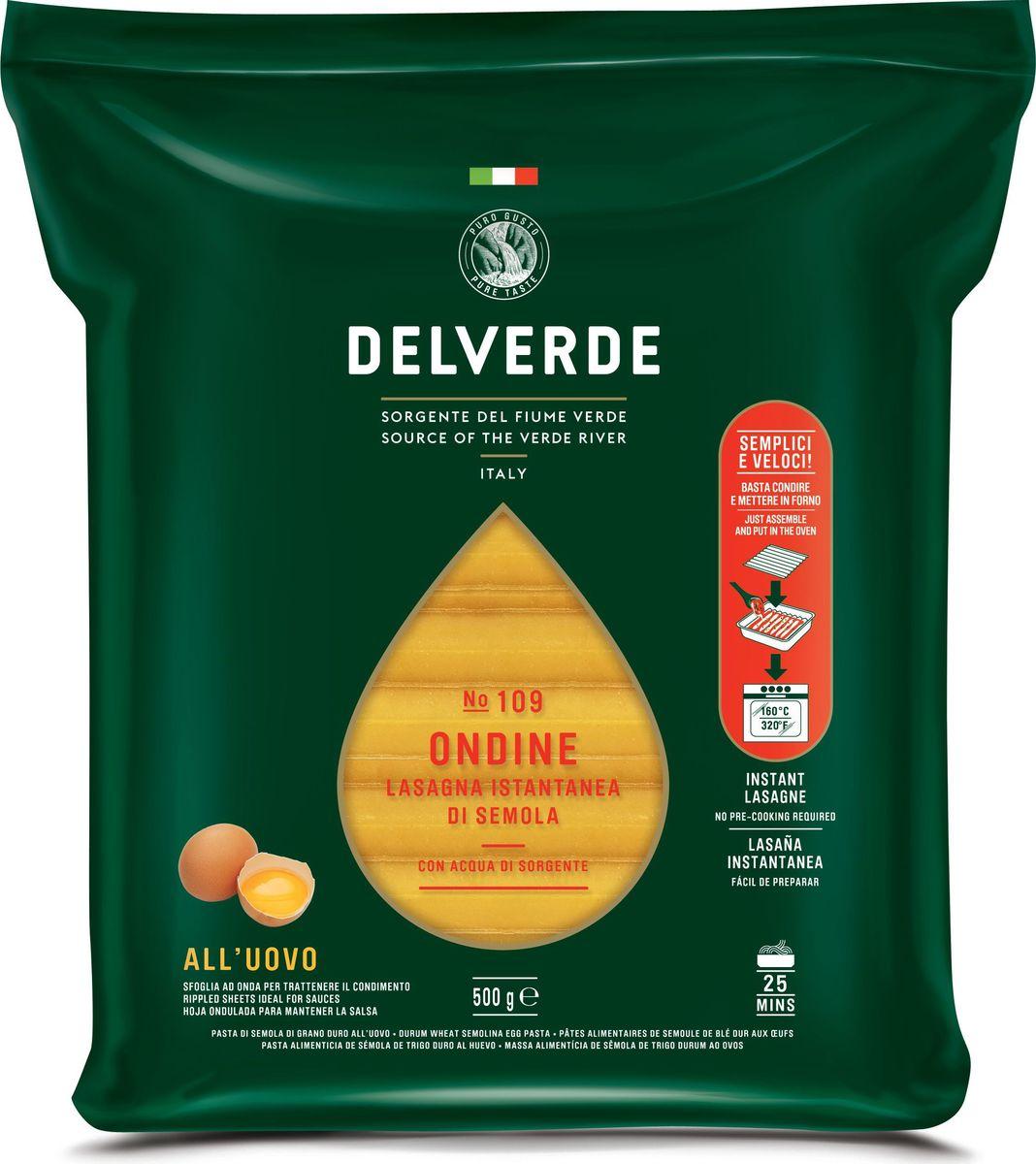 Delverde № 109 паста Ондине яичная, 250 г
