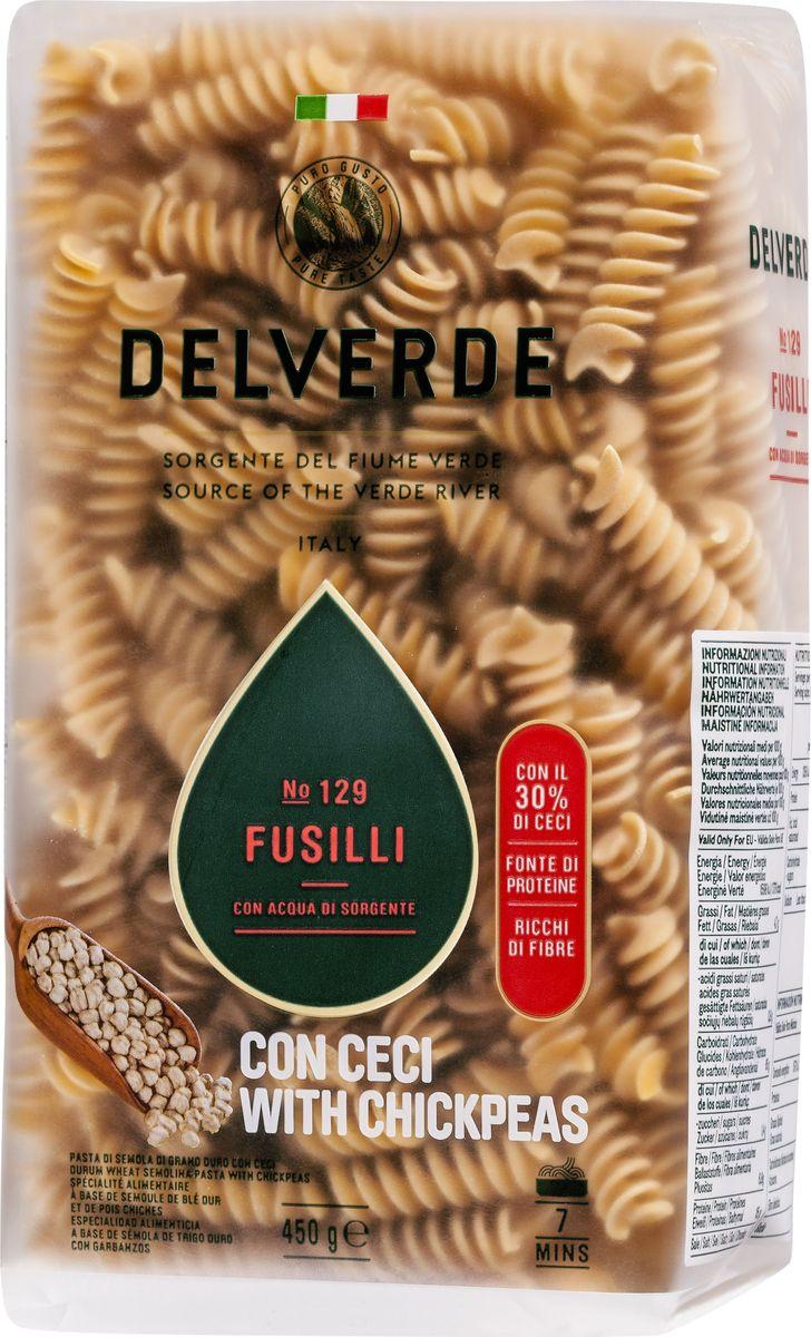 Delverde № 129 паста Фузилли без содержания яиц с добавлением муки из нута, 450 г