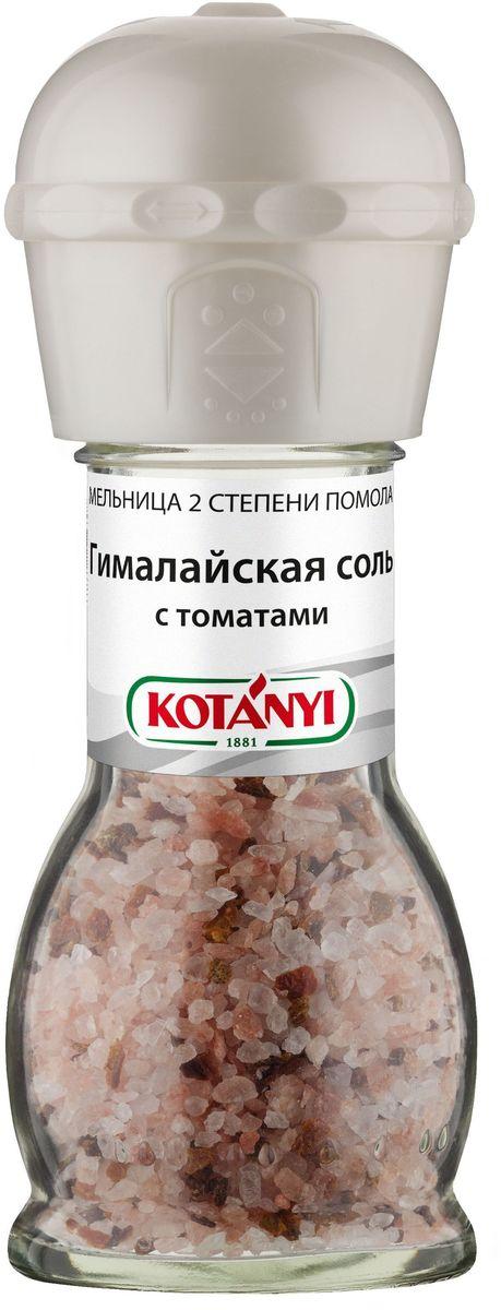 Kotanyi приправа гималайская соль с томатами, 63 г соль гималайская черная пищевая 200гр