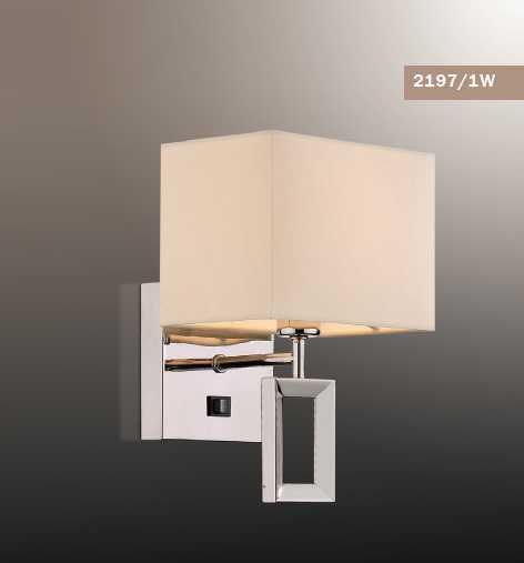 Бра Odeon Light Atolo 2197/1W цена