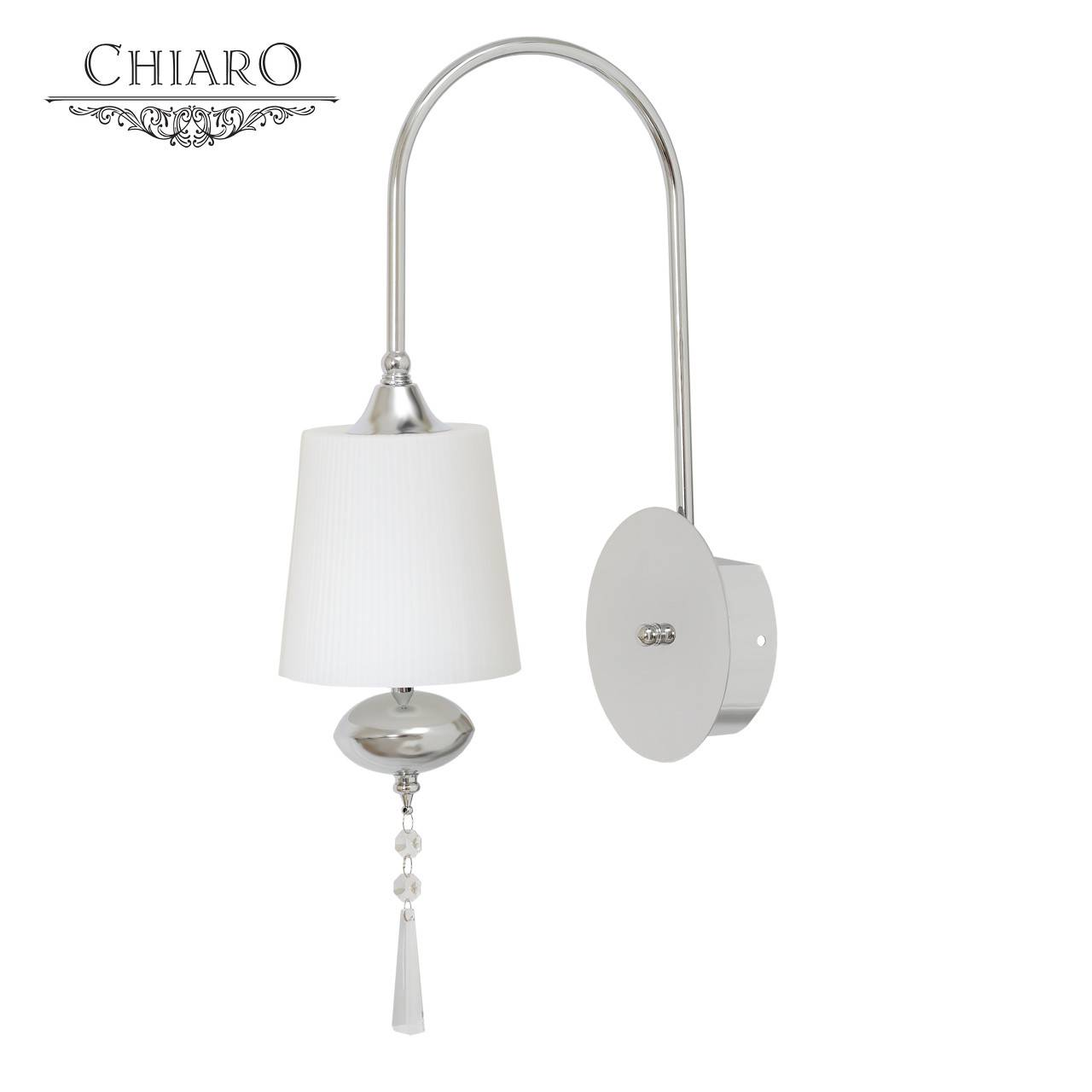 Бра Chiaro, G4, 20 Вт