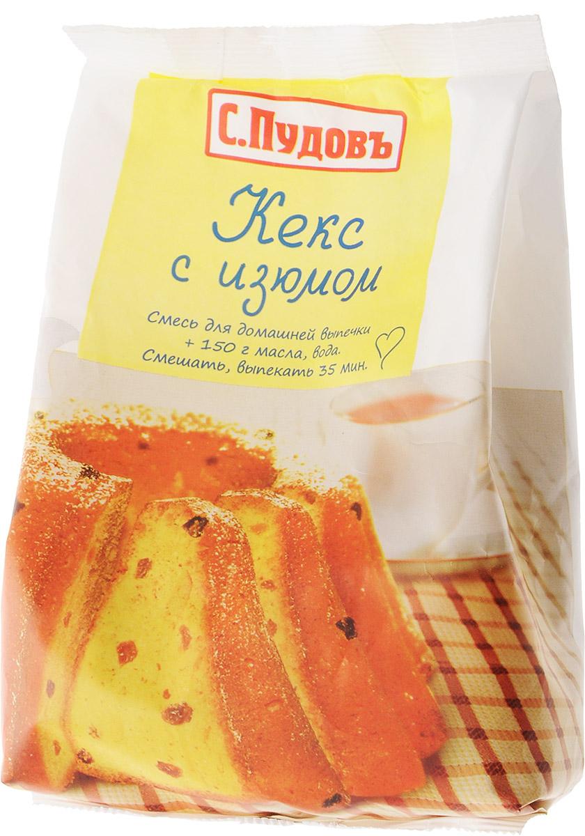 Пудовъ кекс с изюмом, 400 г