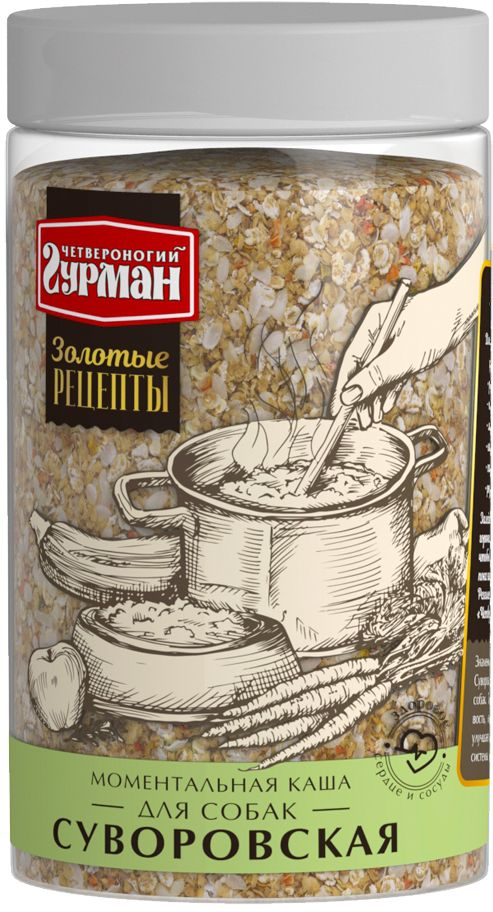 Каша для собак Четвероногий гурман Суворовская, моментальная, 300 г каша четвероногий гурман гречневая с морковью моментального приготовления для собак 3кг