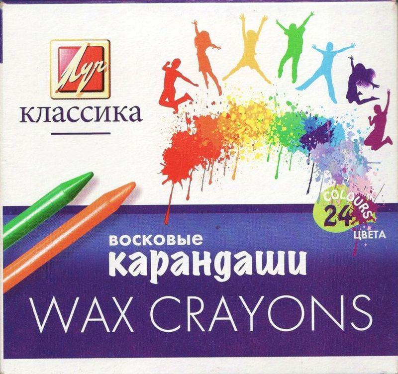 Луч Набор восковых карандашей 24 цвета восковые карандаши луч зоо мини 24 цвета 24 штуки от 2 лет