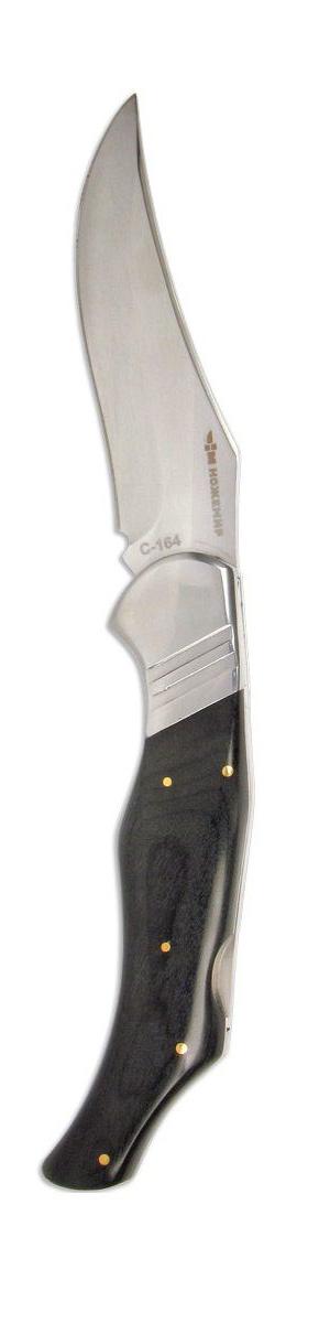 Нож складной охотничий Ножемир, с ножнами, общая длина 27,3 см нож охотничий ножемир казачий цвет темно коричневый длина клинка 24 1 см