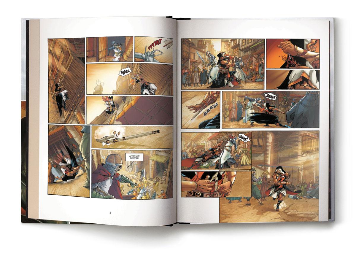Книга Assassin's Creed. Скипетр Асет. Эрик Корбиран, Джиллали Дефали