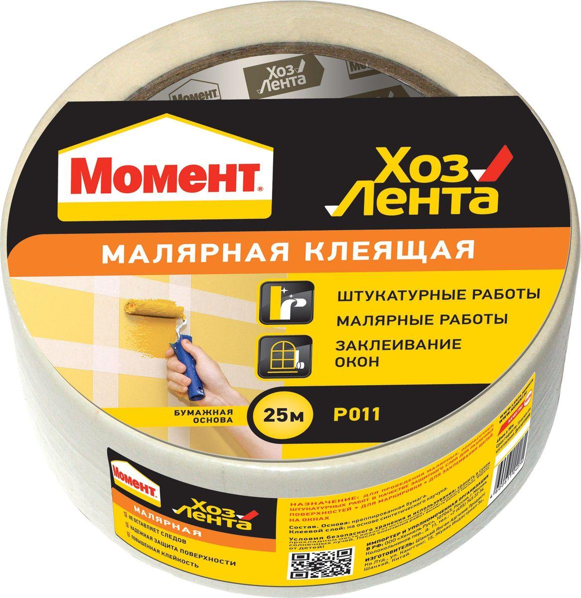Лента клеящая Момент ХозЛента, малярная, цвет: белый, 50 м лента клеящая на креп бумаге 38мм 20м