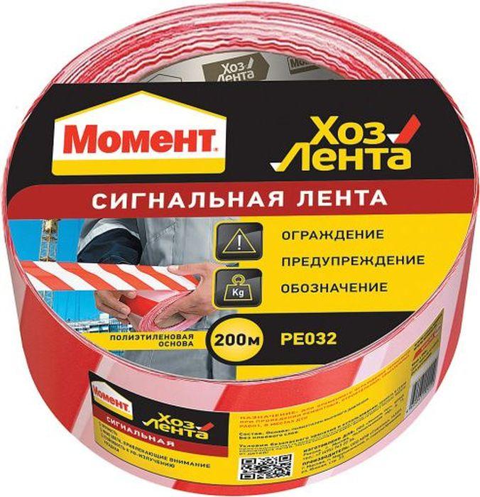 Лента Момент ХозЛента, сигнальная, цвет: красный, белый, 200 м лента сигнальная fit цвет красно белый 70 мм х 200 м