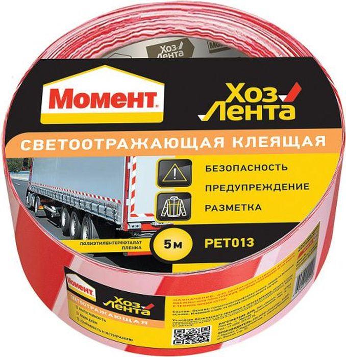 Лента клеящая Момент ХозЛента, светоотражающая, цвет: красный, 48 мм х 5 м лента клеящая на креп бумаге 38мм 20м
