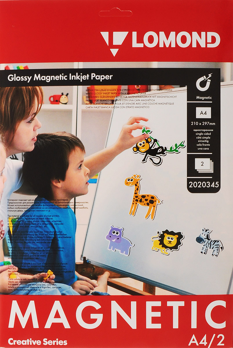 Lomond Magnetic Paper A4/2л материал с магнитным слоем, глянцевый2020345Lomond Magnetic Paper - материал для изготовления магнитных стикеров. Материал предназначен для создания магнитных наклеек, бирок, ярлыков и т.п. Глянцевое покрытие для струйной печати обеспечивает получение изображений фотографического качества с максимальным разрешением. Отпечатанное изображение имеет высокую четкость, цветовую насыщенность и плотность черного цвета. Обладает высокой влагостойкостью. Материал легко режется ножницами. Может использоваться для печати фотографий, календарей, расписаний, любых изображений и крепления их на металлические поверхности, такие, как презентационные доски, холодильники, салон и кузов автомобиля, компьютеры, входные металлические двери складские стеллажи и т.п. Материал широко применяется при складских работах для маркировки грузов, а также дома и в офисе для развешивания разного рода объявлений, напоминаний и т.п. Толщина материала 530 мкм. Бумагу рекомендуется использовать и хранить при относительной влажности от 35 до 65% и температуре от 10° до 30°С. Рекомендуется хранить в оригинальной упаковке, конвертах или папках. Глянцевая односторонняя бумага с магнитным слоем на обратной стороне Для всех видов струйных принтеров Для печати водорастворимыми чернилами Примагничивается к холодильнику, компьютеру, кузову автомобиля и т.д. Рекомендуем!