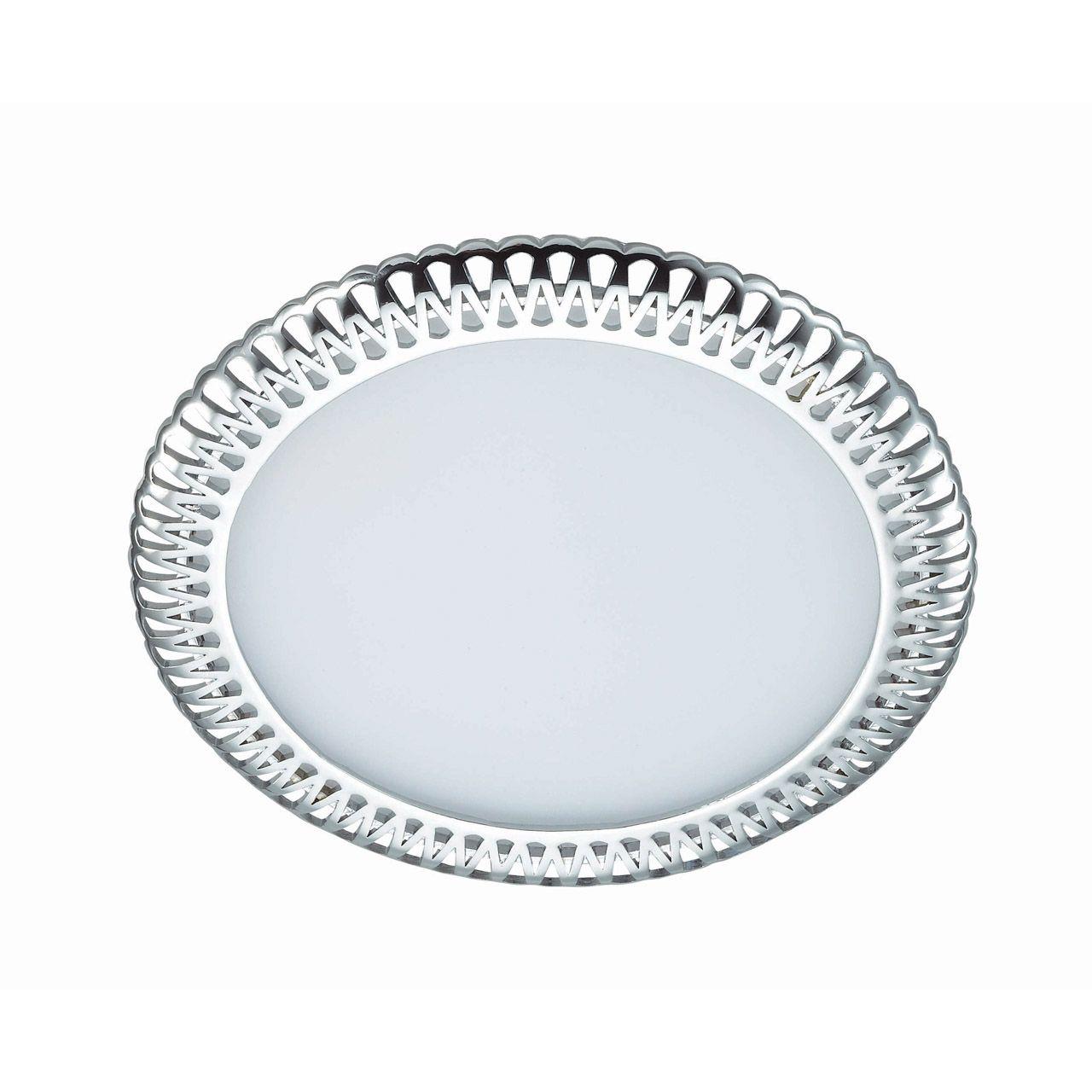 цена на Встраиваемый светодиодный светильник Novotech Sade 357365