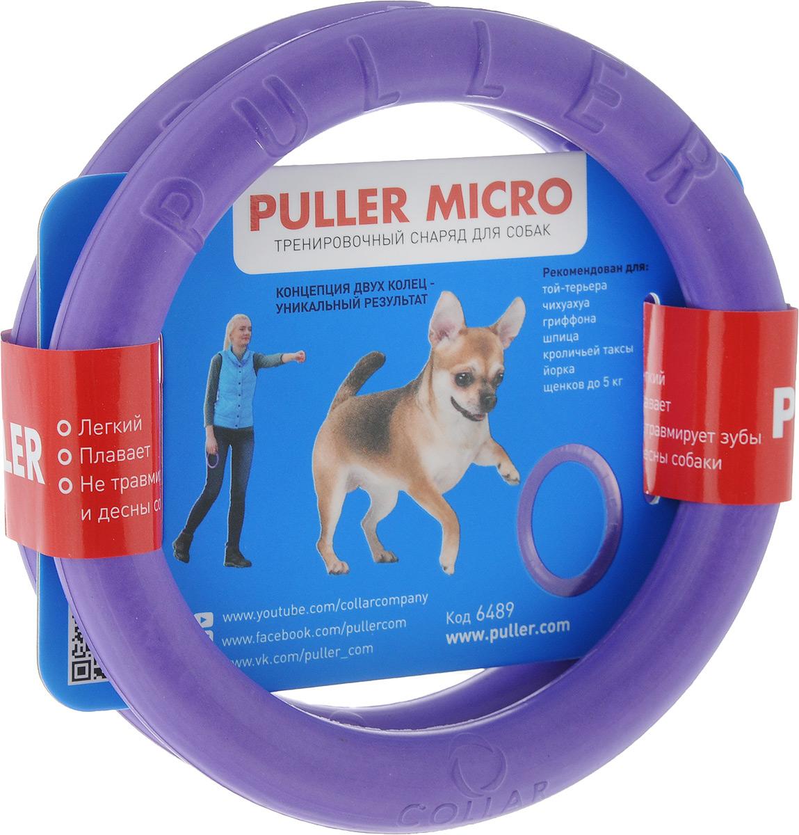 Фото - Снаряд тренировочный Puller Micro, для собак, диаметр 13 см игрушка collar puller maxi тренировочный снаряд диаметр 30см для собак средних и крупных пород 6492