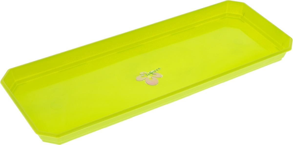 Поддон для балконного ящика InGreen, цвет: салатовый, длина 40 см поддон для балконного ящика santino цвет белый длина 55 см