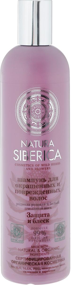 все цены на Шампунь Natura Siberica