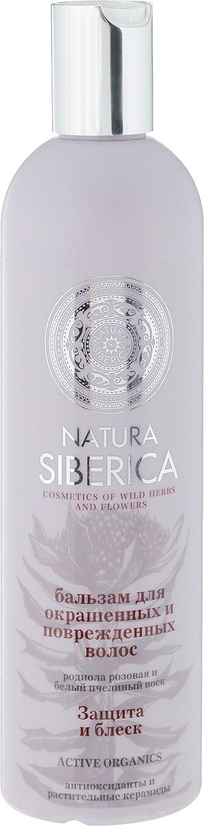 все цены на Бальзам Natura Siberica