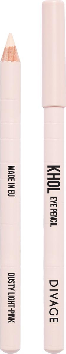 Divage Карандаш Для Глаз Каял, нежно-розовый givenchy magic khol карандаш для глаз белый