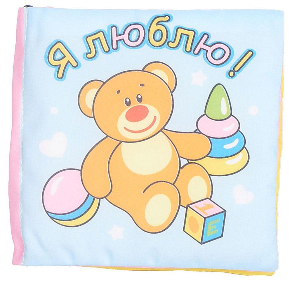 Развивающая игрушка Mommy Love RKN0\M голубой, зеленый, желтый mommy love развивающая игрушка веселое путешествие кораблик цвет голубой желтый