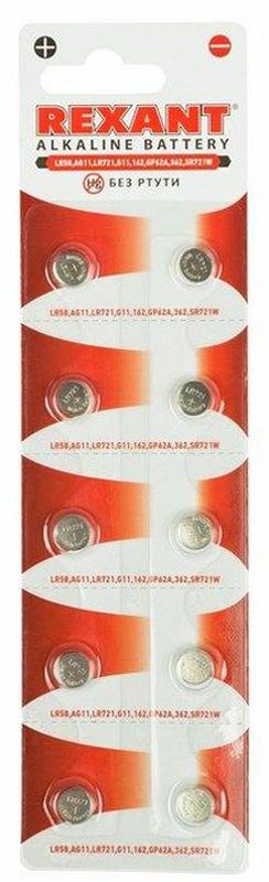 Батарейка Rexant, тип LR58, AG11, LR721, G11, 162, GP62A, 362, SR721W, 10 шт батарейка rexant тип lr55 ag8 lr1120 g8 191 gp91a 391 sr1120w 10 шт