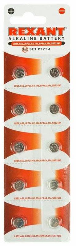 Батарейка Rexant, тип LR59, AG2, LR726, G2, 196, GP96A, 396, SR726W, 10 шт батарейка rexant тип lr55 ag8 lr1120 g8 191 gp91a 391 sr1120w 10 шт