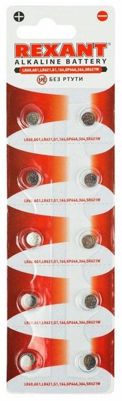 Батарейка Rexant, тип LR60, AG1, LR621, G1, 164, GP64A, 364, SR621W, 10 шт батарейка rexant тип lr55 ag8 lr1120 g8 191 gp91a 391 sr1120w 10 шт
