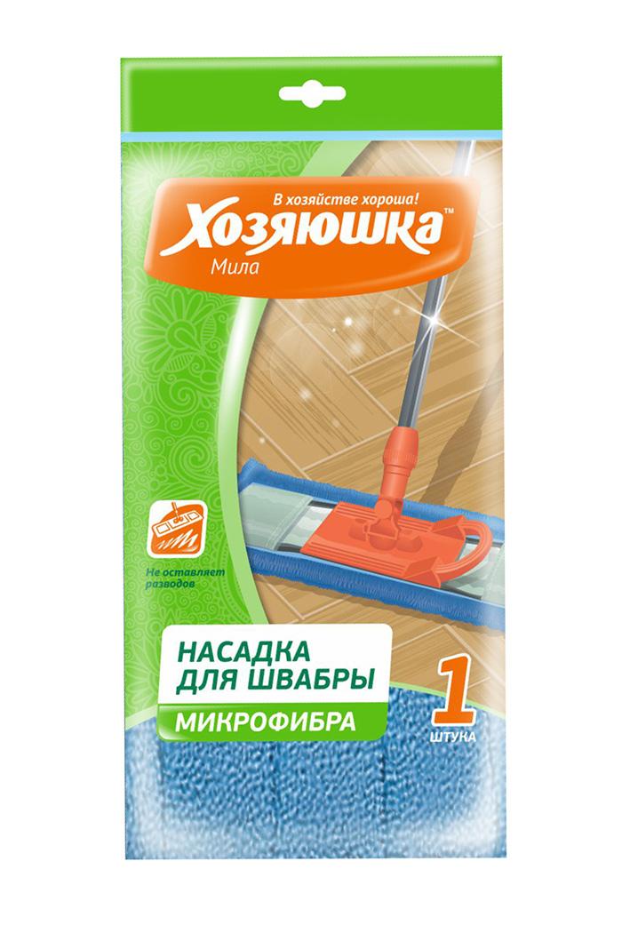 Насадка сменная для швабры Хозяюшка Мила, цвет в ассортименте, 44 х 13 см хозяюшка мила насадка для швабры флеттер м 07