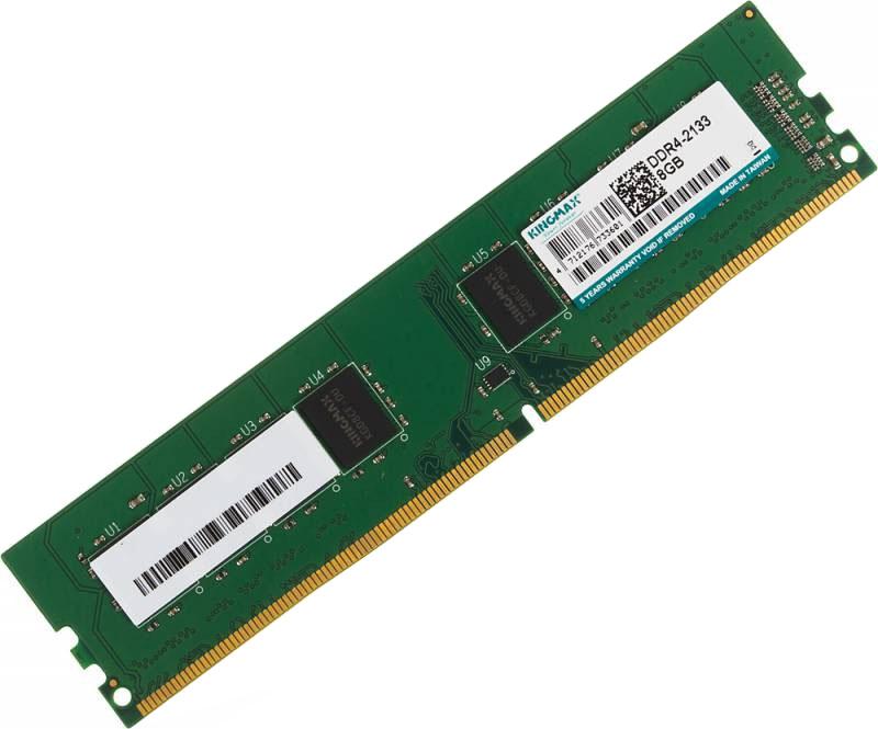 Модуль оперативной памяти Kingmax DDR4 8Gb 2133 МГц