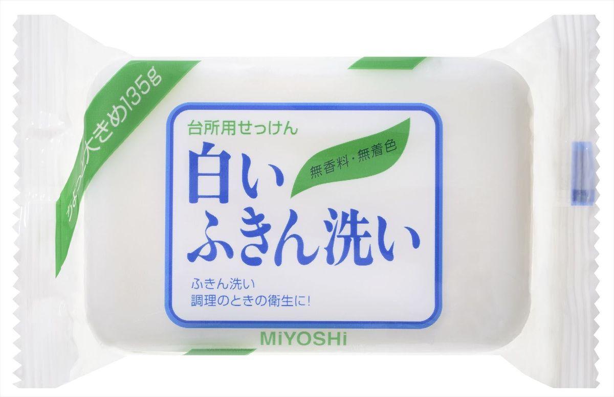 Мыло для стирки 043041, белый, 0,135