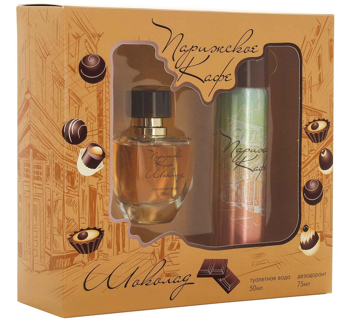 """КПК-Парфюм Подарочный набор для женщин """"Парижское кафе: Шоколад"""": Туалетная вода, 50 мл + Парфюмированный дезодорант, 75 мл"""