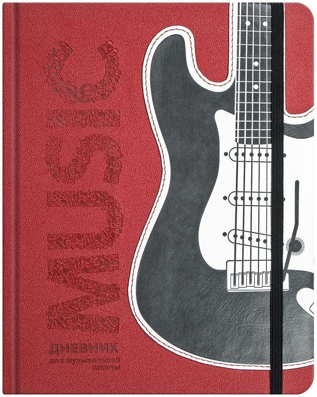 Greenwich Line Дневник для музыкальной школы Applique Гитара greenwich line дневник для музыкальной школы star dream музыкальный