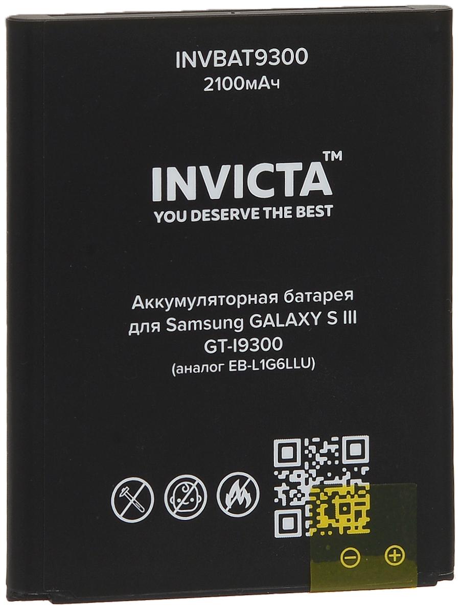 Invicta INVBAT9300, Black аккумулятор для Samsung GT-I9300 Galaxy S III аналог EB-L1G6LLU (2100 мАч)