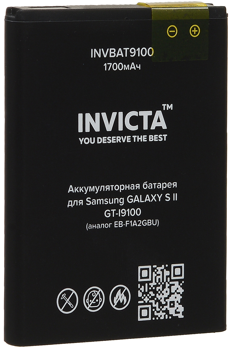 Invicta INVBAT9100, Black аккумулятор для Samsung GT-I9100 Galaxy S II аналог EB-F1A2GBU (1700 мАч) momax e8 f1a2gbu 3 7v 1650mah battery for samsung galaxy s2 i9100