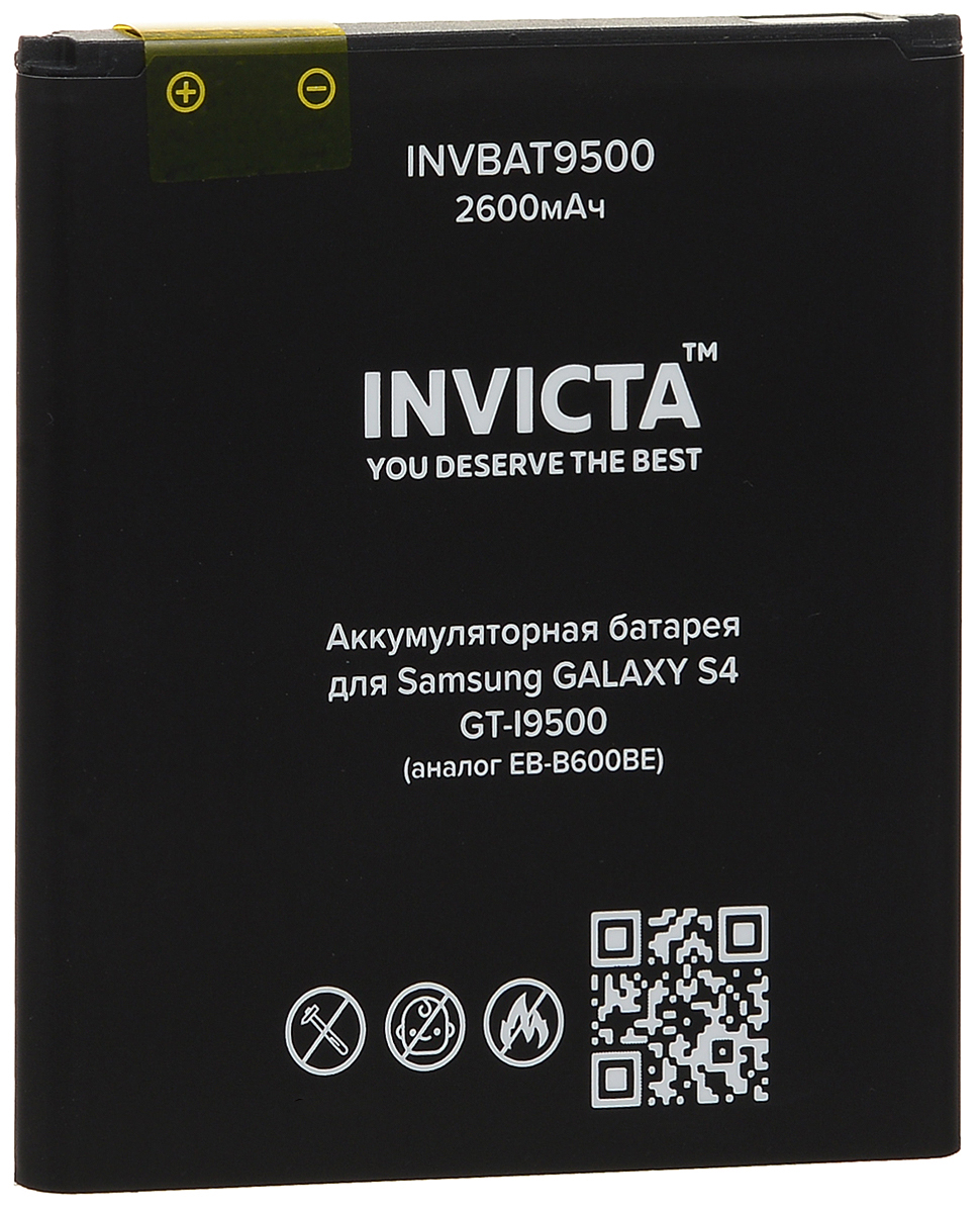 Invicta INVBAT9500, Black аккумулятор для Samsung GT-I9500 Galaxy S4 аналог EB-B600BE (2600 мАч)