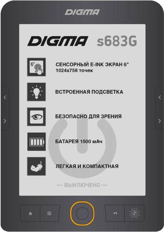 Электронная книга Digma S683G, Gray цена и фото