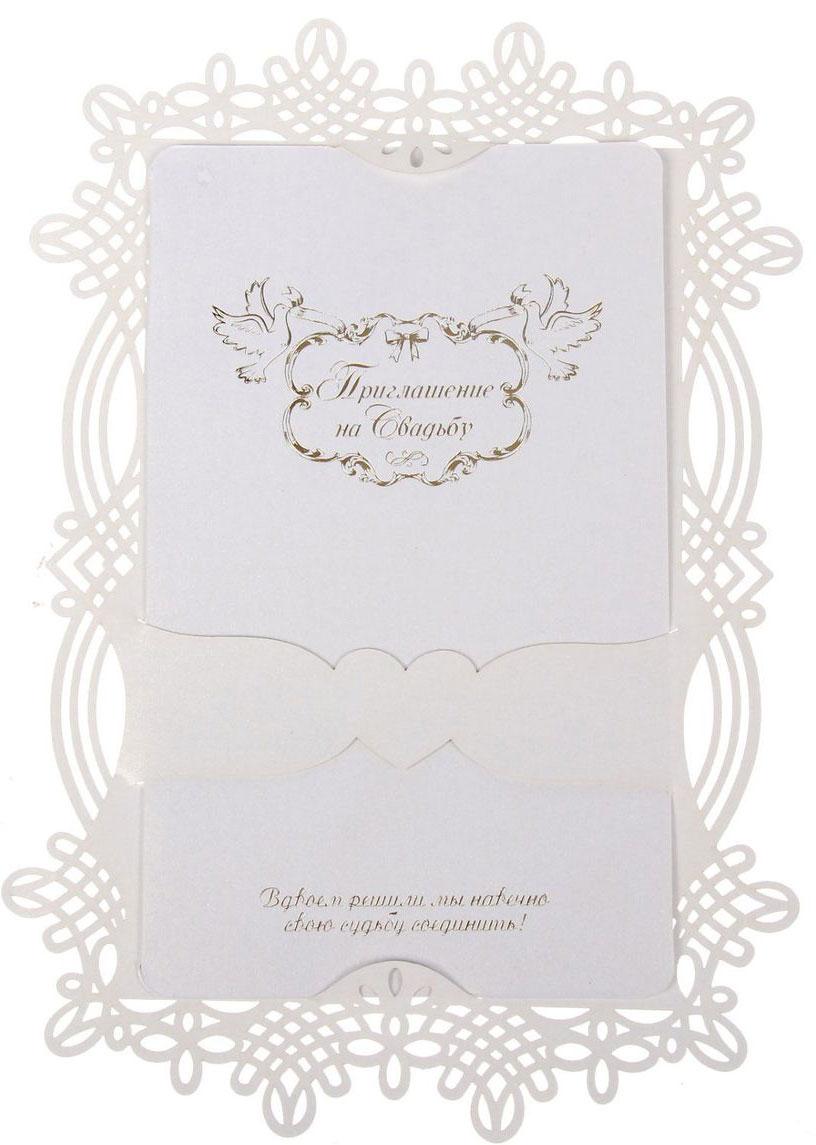 """Приглашение на свадьбу Sima-land """"Примите наше приглашенье"""", 14 х 20,2 см"""