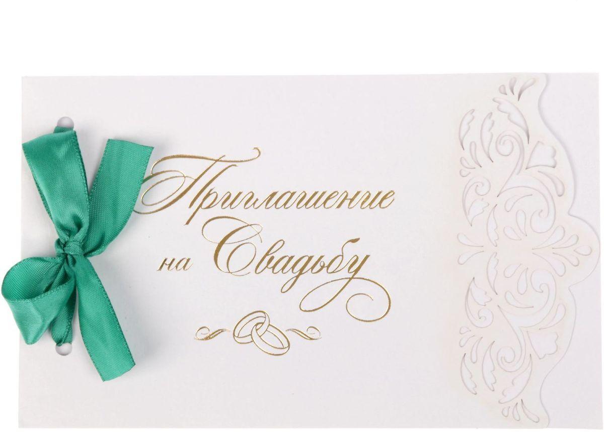 """Приглашение на свадьбу """"Свадьба Вашей мечты"""", цвет: зеленый, 17 х 10,5 см"""